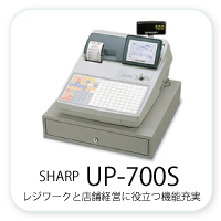 SHARP UP-700S
